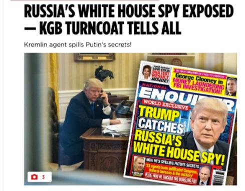 ENQUIRER SPY